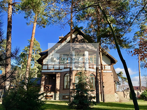 Конча Заспа Козин Уютный дом в лесу