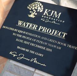 waterproject2