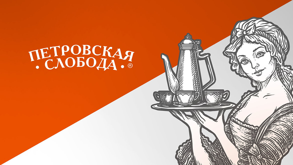 Petrovskaya_sloboda.jpg