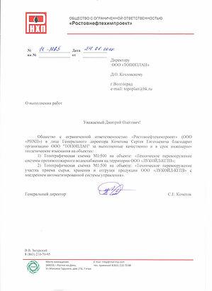 ОГУП Волгоградавтодор