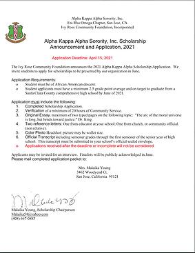 AKA Scholarship 2021 Guide.png