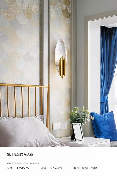 Nilen Wall Lamp
