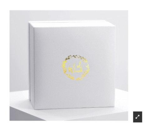 Eid Bayram - Goldene Sticker fuer Geschenke - 12 Stk.