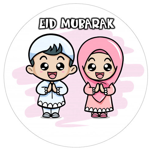 Essbares Bild - Eid Kids Rosa - Rund 20cm