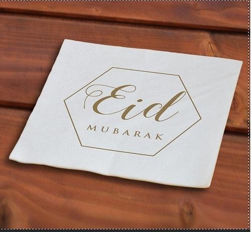 Eid Bayram - Servietten Gold - 50Stk.