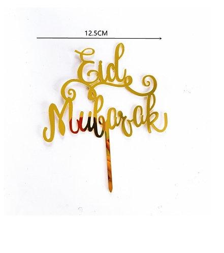 Eid Bayram - Cake Topper - Gold