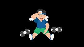 2000px-Man_Tired_After_Workout_Cartoon.s