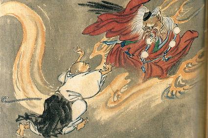 Ninjutsu Art martial arts martiaux bujinkan naka ima dôjô dojo