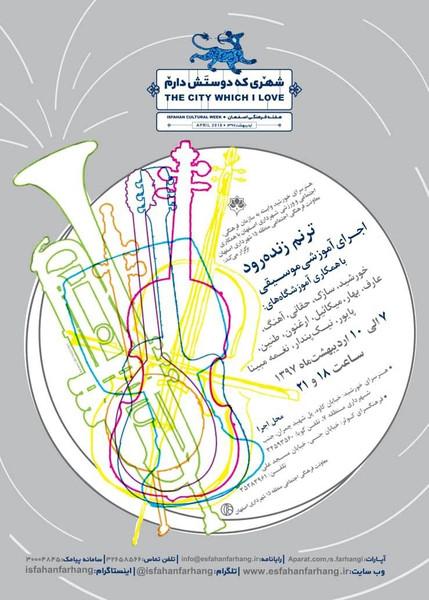 music concert3.jpg