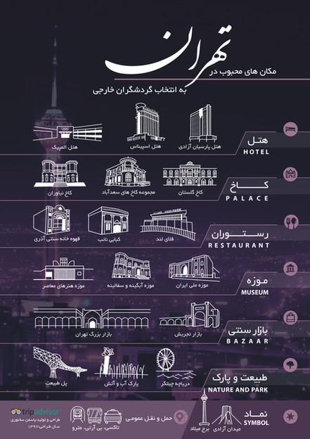Tehran final copy.jpg