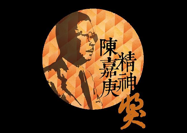 2014_TKK Award Logo-01.png
