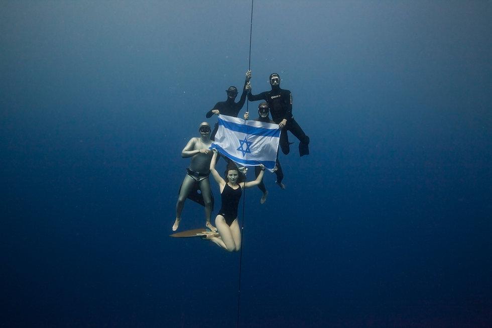 israeli team (1).jpg