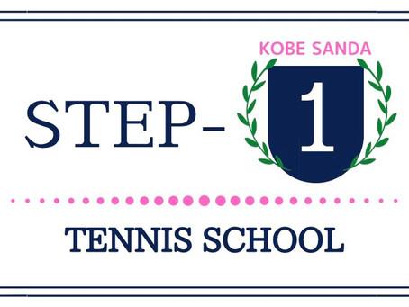ステップワンテニススクールのブログ&ホームページが、リニューアルしました!よろしくお願いします。