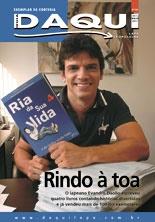 Lapa Magazine