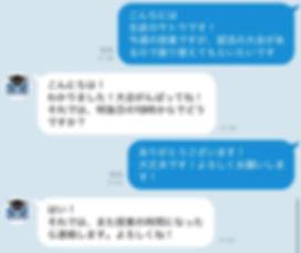 HPえるえる説明用_edited.jpg