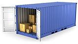 blueshippingcontainer.jpg