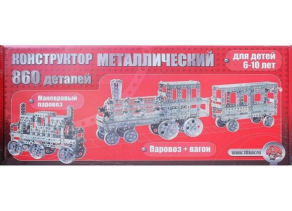 """Металлический конструктор """"Железная дорога"""" (арт. 00948)"""