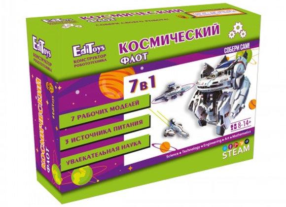 Конструктор Edi Toys Космический флот (Артикул ET 03)