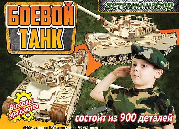 """Конструктор """"Боевой танк"""""""