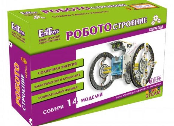 """Конструктор Edi Toys """"14 в 1"""" (Артикул ET 04)"""