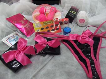 Sexy Box - Produtos Sensuais