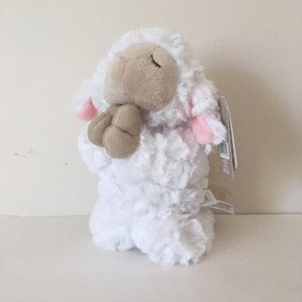 Ganz Musical Lamb Plush
