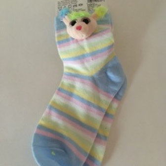 TY Sock A Boo - Rainbow