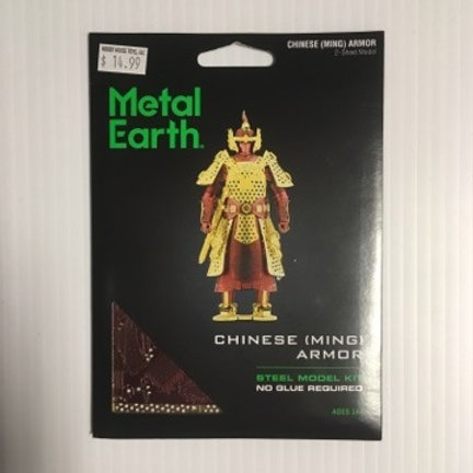 Metal Earth Chinese Armor