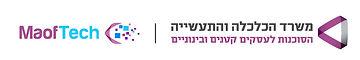 לוגו משולב.jpg