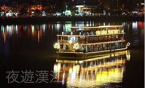峴港 Local Tour | 五行山天然石洞 + 山茶半島向海觀音 + 夜遊漢江