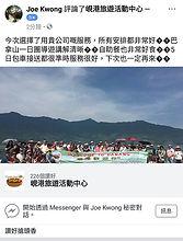 Joe_Kwong.jpg