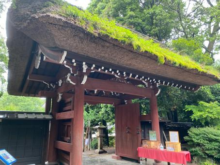 Hidden Temple , but Huge Power in Tokyo