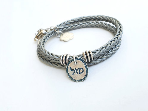 Silver Luck gray leather wrap bracelet