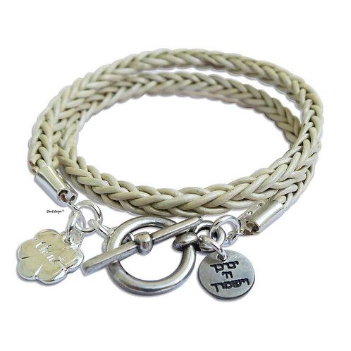 leather wrap bracelet. silver Jewish bracelet. God Bless you. Bat Mitzvah gift