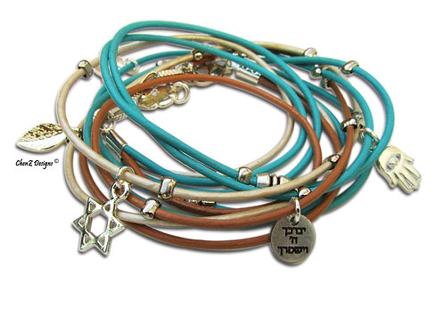 silver Star of David bracelet. leather wrap bracelet. Jewish bracelet. Bath Mitzva bracelet. God bless blessing bracelet