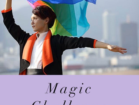 Magic Challenge開催中!