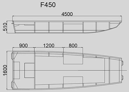 aluminium F450.jpg