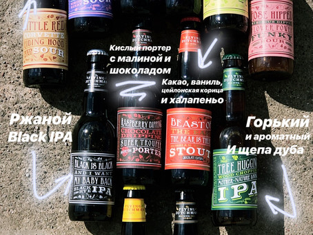 Our beers are available in Russia!