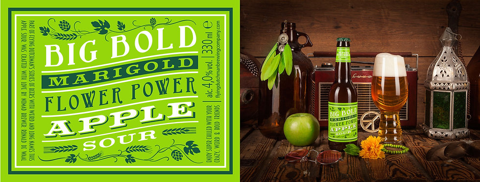Big bold marigold flower power apple sour. award winning sour.