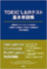 51-EaM+h96L._SX338_BO1,204,203,200_.jpg