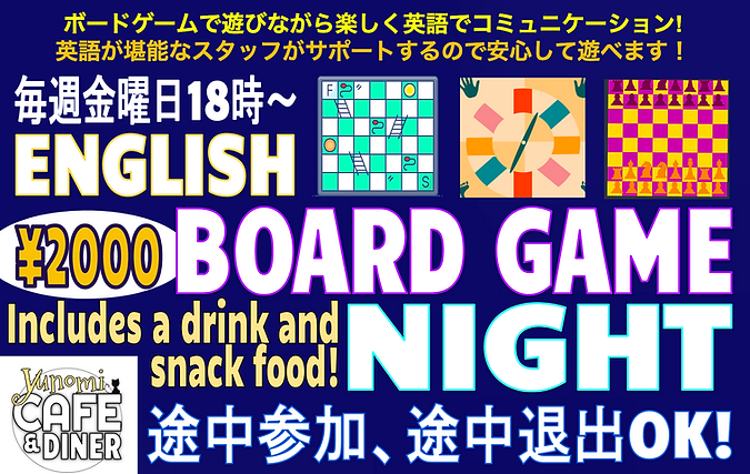 board game.png