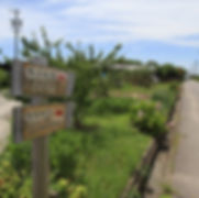 愛知県西尾市_佐久島_-_panoramio_(6).jpg