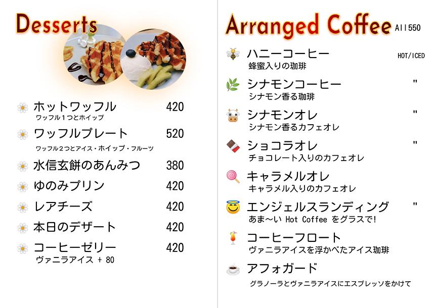 Yunomi menu 3.png