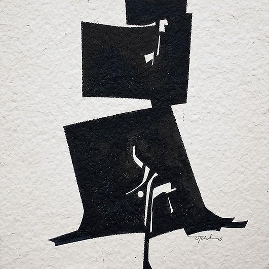 Pedro de Oraá serie Estáticos a 2010 acr