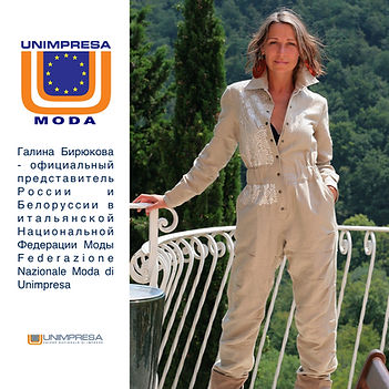 KGB Galina Biryukova Unimpresa Moda