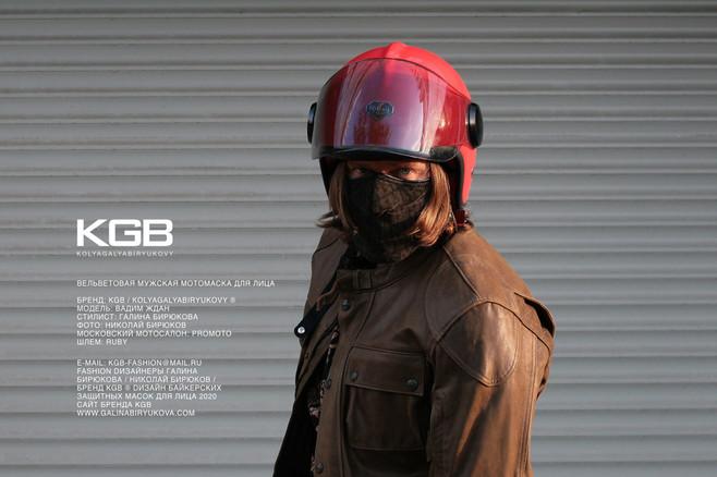 Motomasks Velvet KGB2020