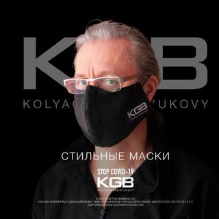 KGB Stop COVID-19