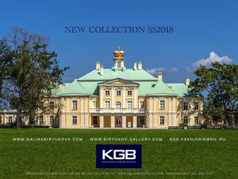 Работа над новой коллекцией SS2018