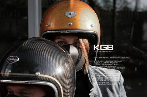 Motomasks Leather KGB 2020