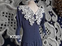 KGB Classic dress 2020